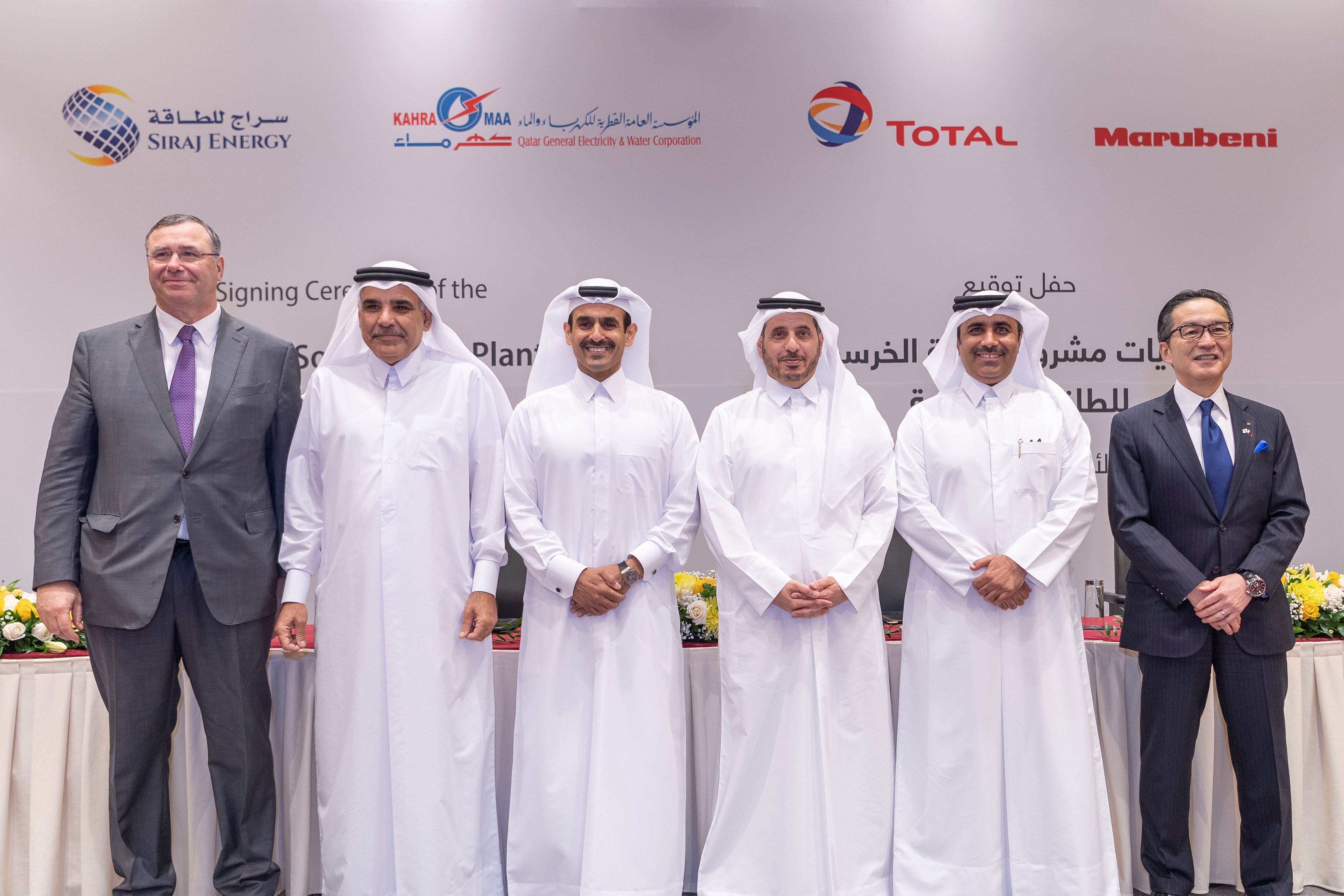 Total to develop Qatar's First Large-Scale (800 MWp) Solar Plant
